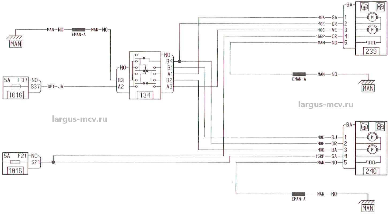 Схема электроподъемников стекол ваз