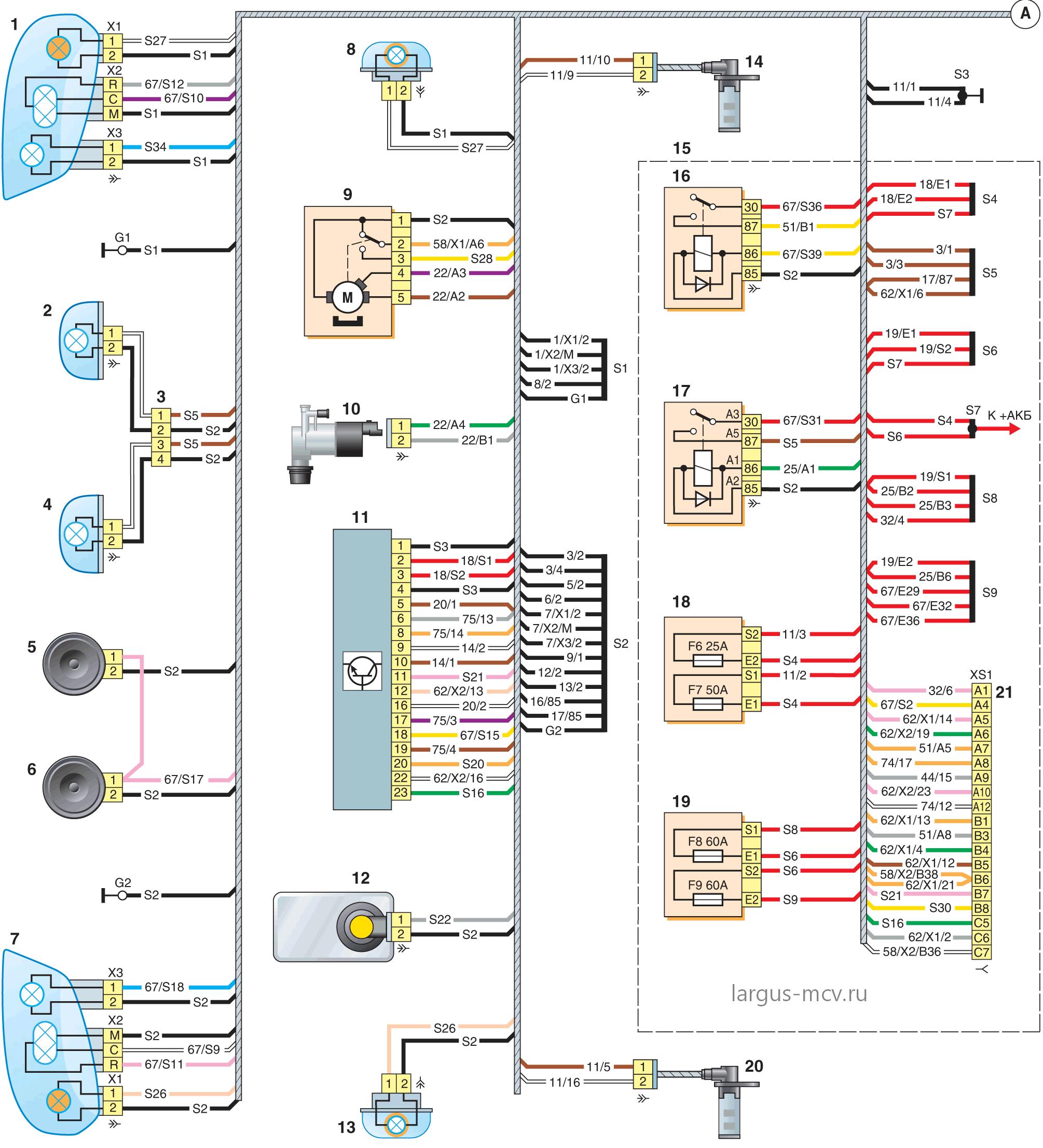 Схема стеклоподъемников гранта люкс Подключение электрозеркал
