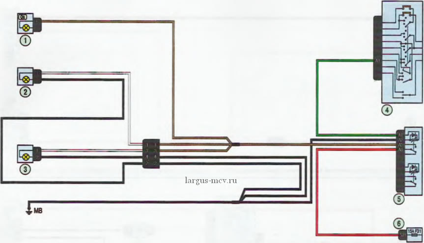 Схема 9. Противотуманные фары: