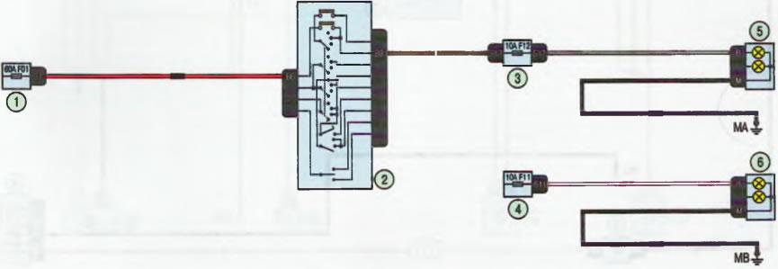 Схема 8. Дальний свет фар: 1